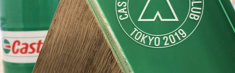 CASTROL Ambassador Club – TOKYO 2019